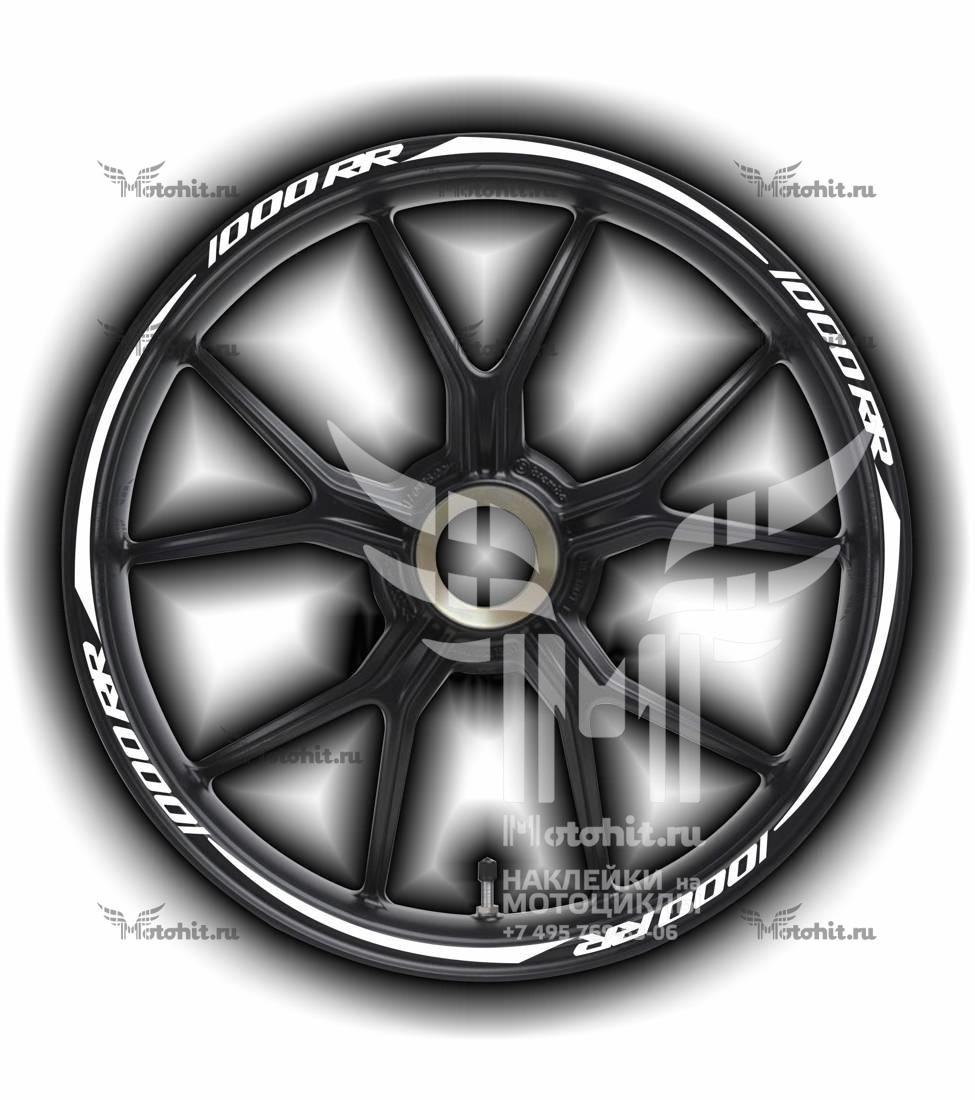 Комплект наклеек на обод колеса мотоцикла BMW 1000-RR