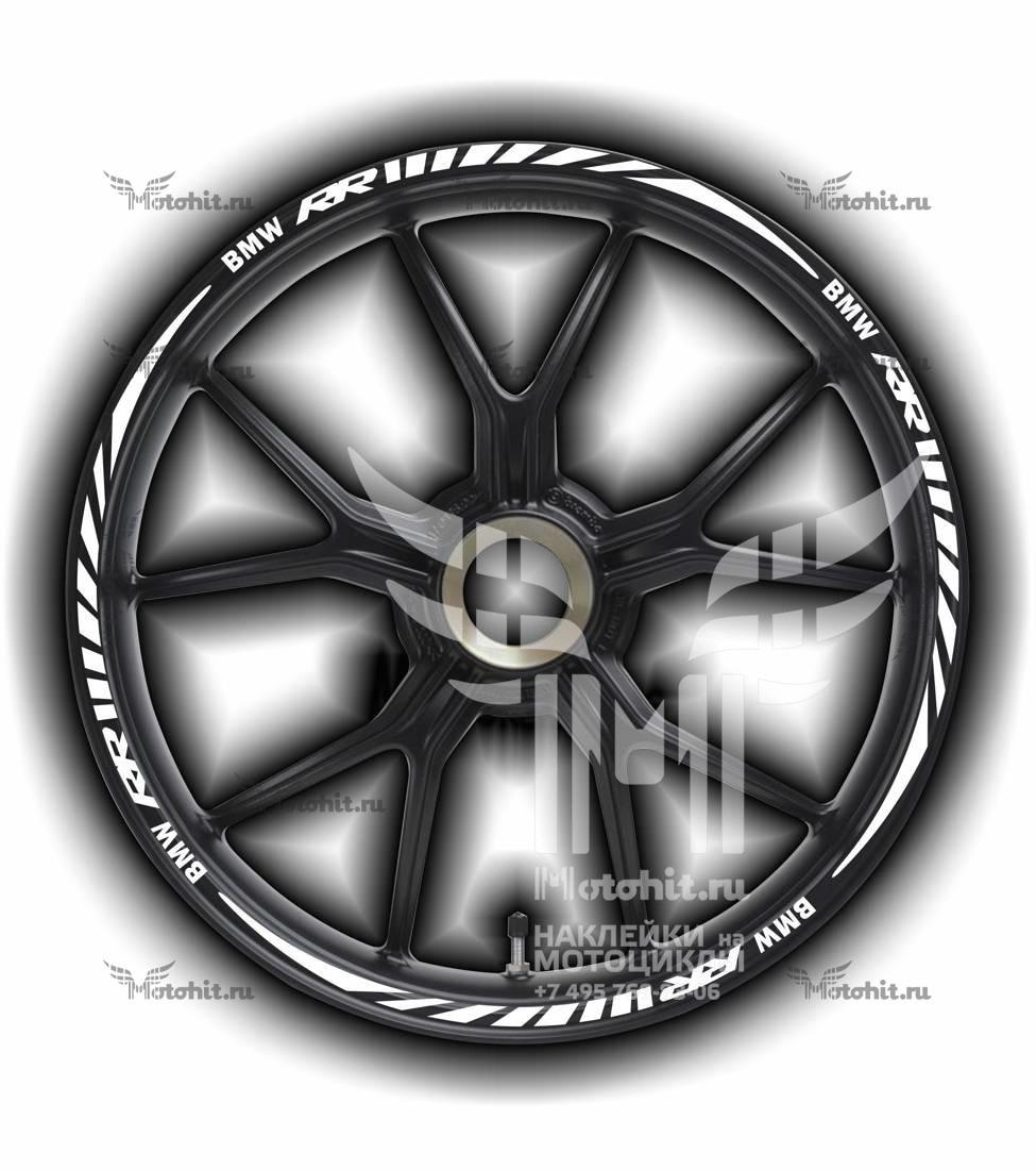 Комплект наклеек на обод колеса мотоцикла BMW RR
