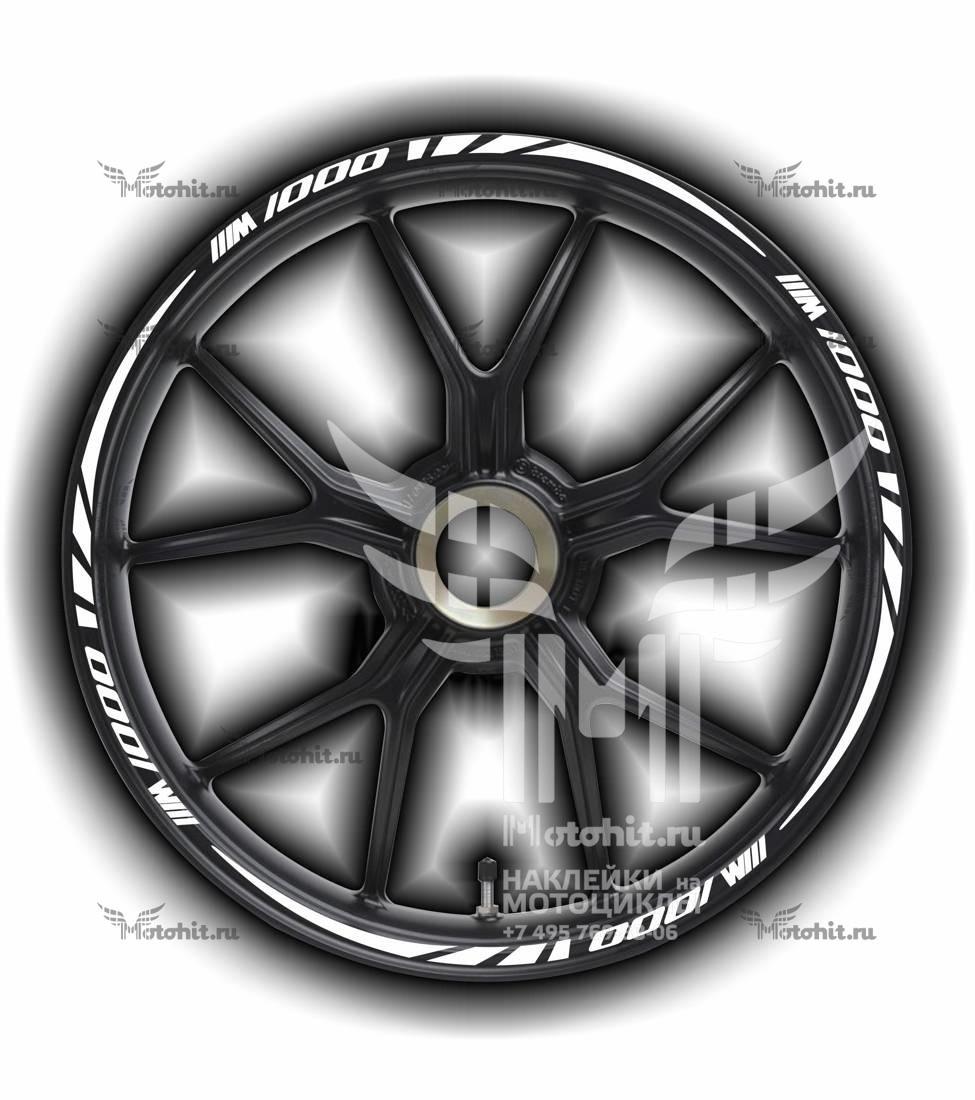 Комплект наклеек на обод колеса мотоцикла BMW 1000-3M