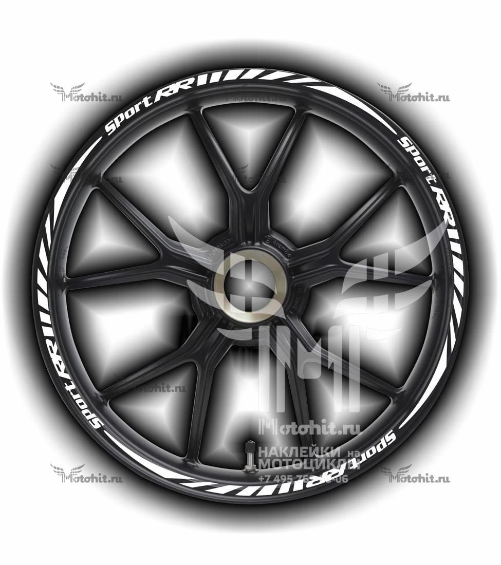 Комплект наклеек на обод колеса мотоцикла BMW SPORT-RR