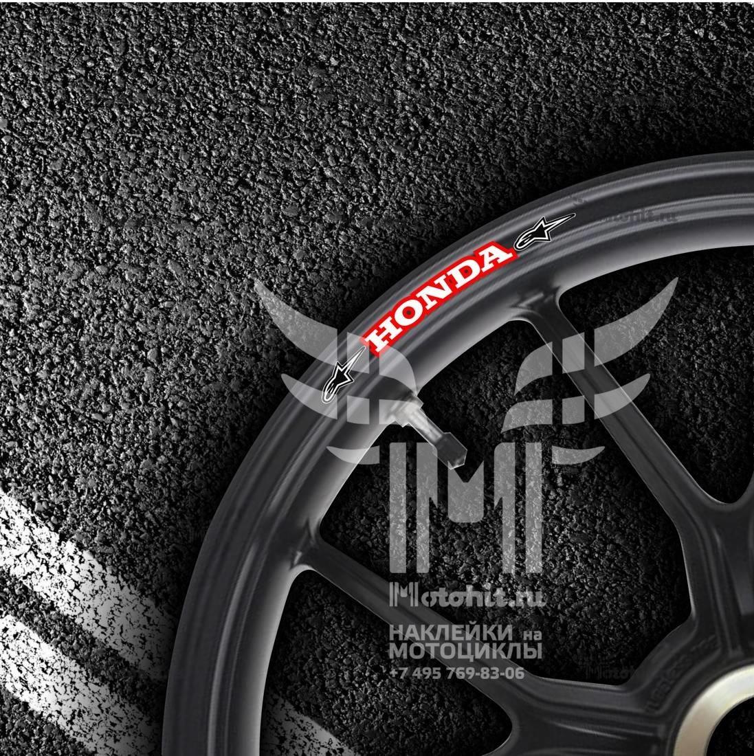 Комплект наклеек на обод колеса мотоцикла HONDA ALPINE