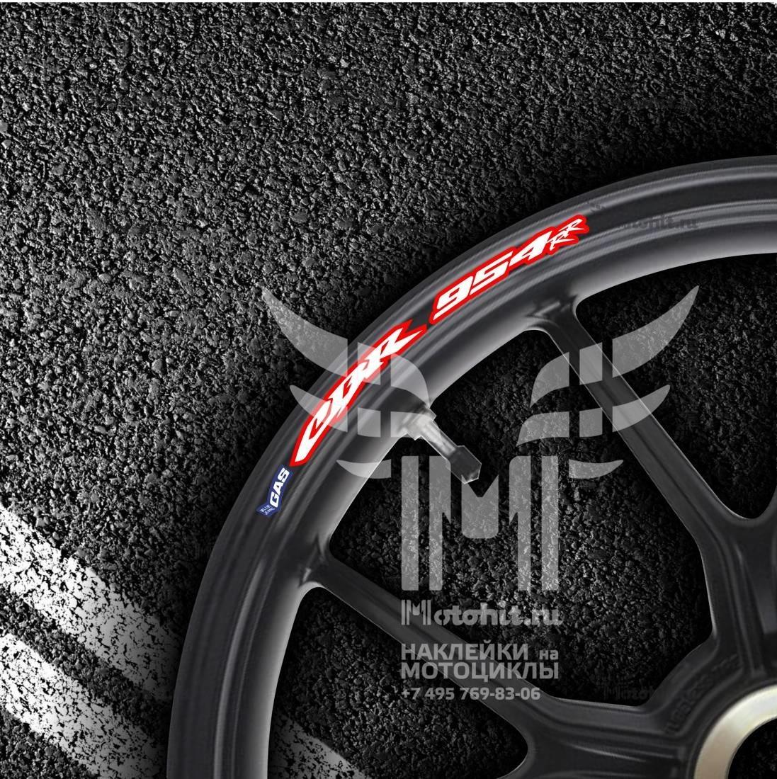 Комплект наклеек на обод колеса мотоцикла HONDA CBR-954-RR