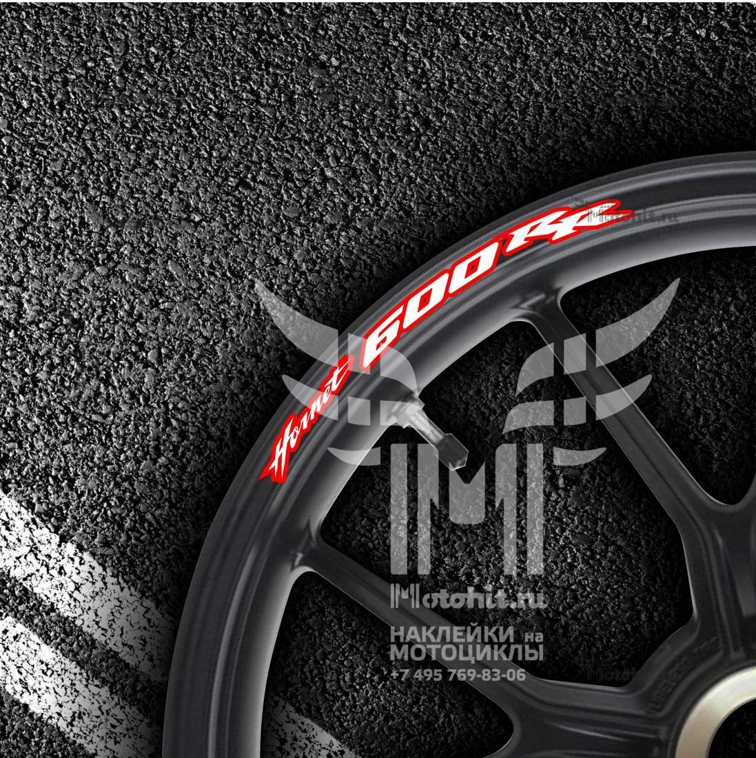 Комплект наклеек на обод колеса мотоцикла HONDA HORNET-600-RR