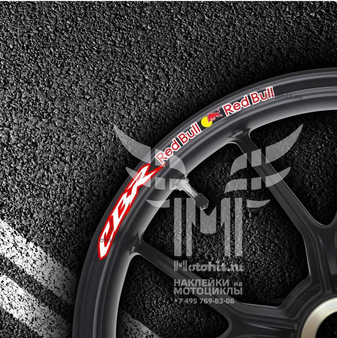 Комплект наклеек на обод колеса мотоцикла HONDA CBR-RED-BULL