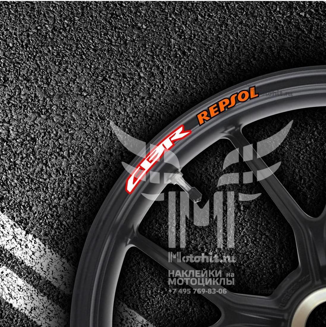 Комплект наклеек на обод колеса мотоцикла HONDA CBR-REPSOL