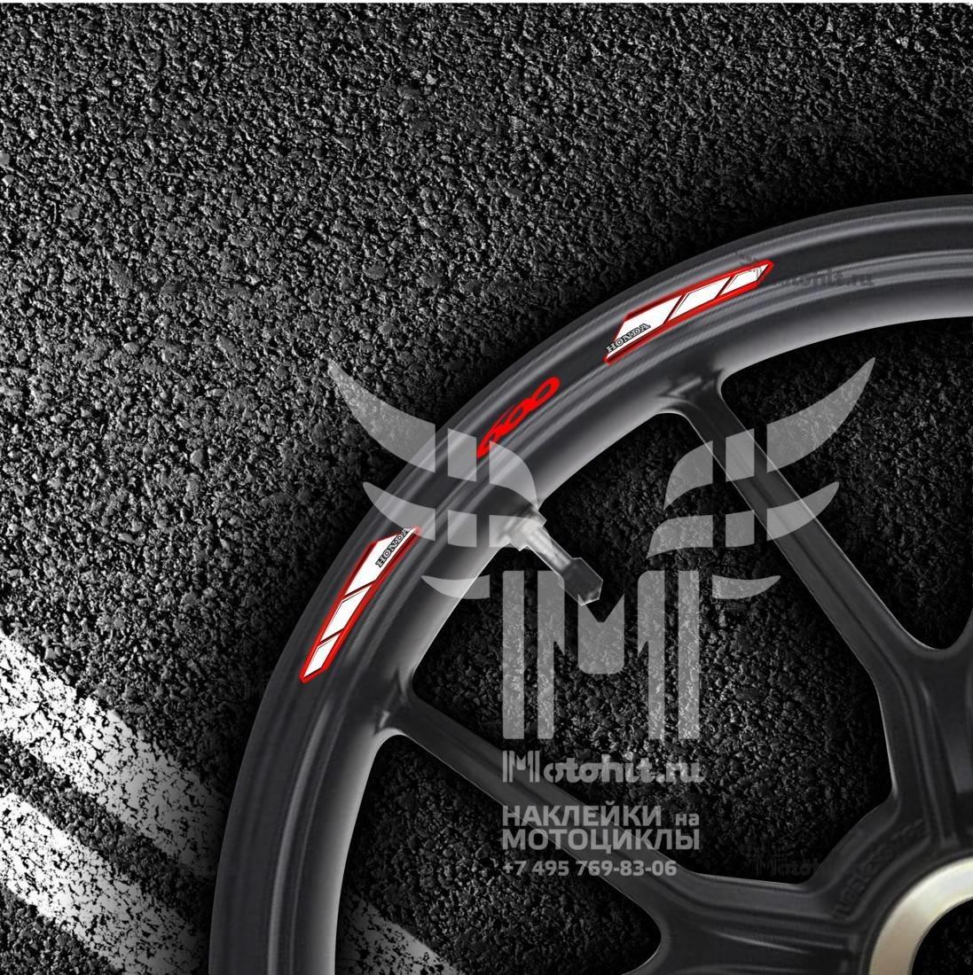 Комплект наклеек на обод колеса мотоцикла HONDA 600