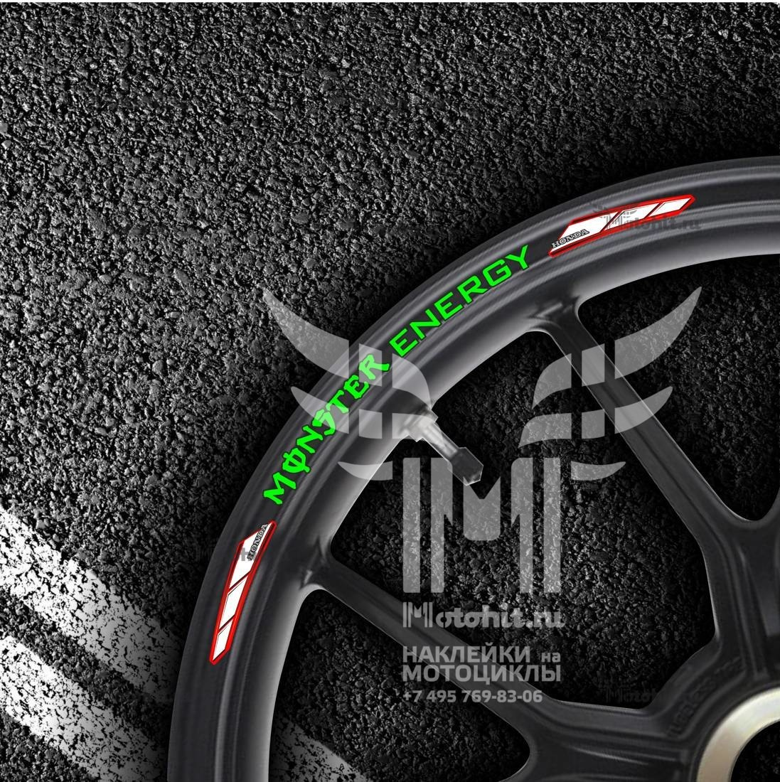 Комплект наклеек на обод колеса мотоцикла HONDA MONSTER-ENERGY