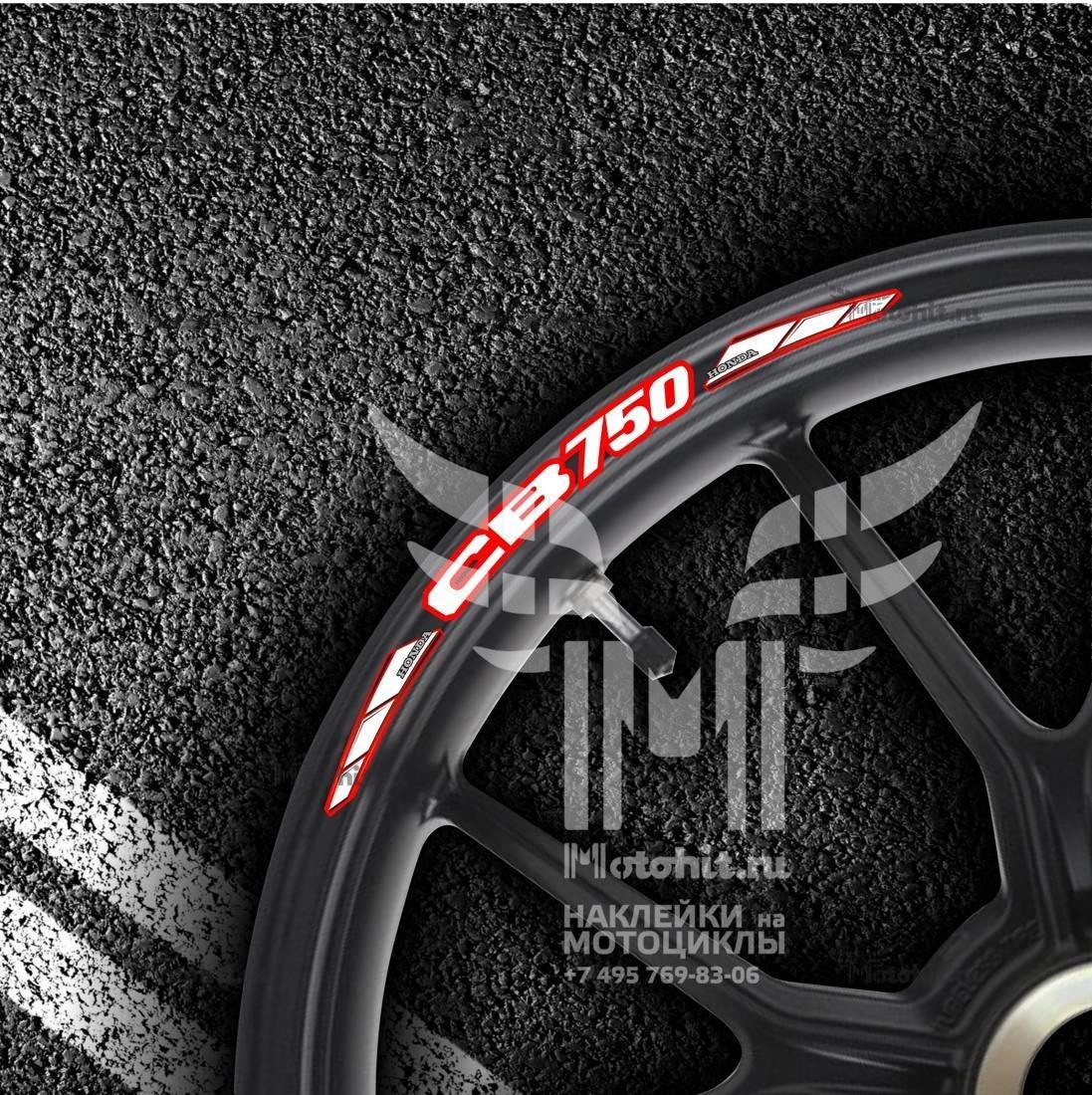 Комплект наклеек на обод колеса мотоцикла HONDA CB-750