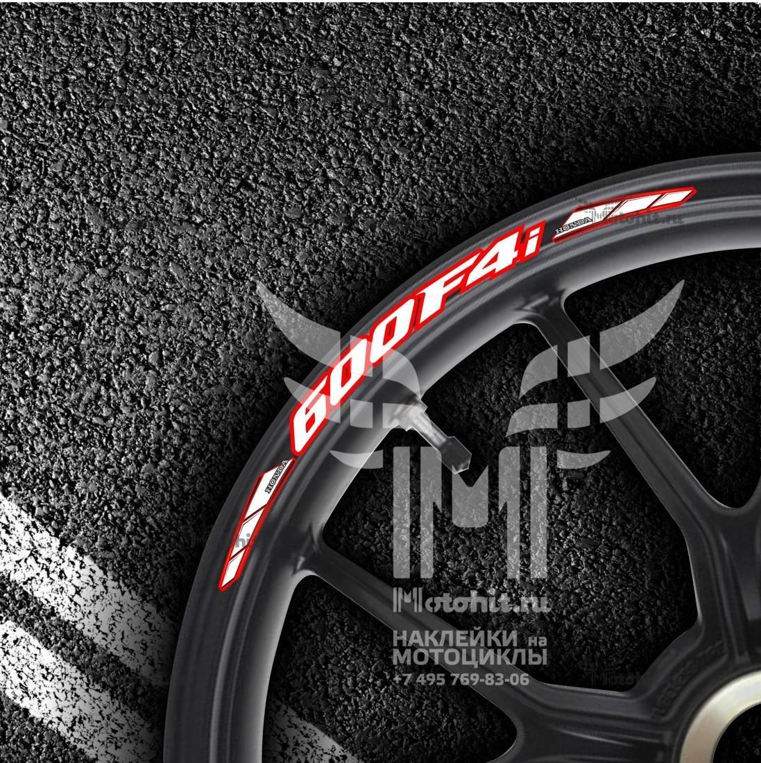 Комплект наклеек на обод колеса мотоцикла HONDA 600-F4i