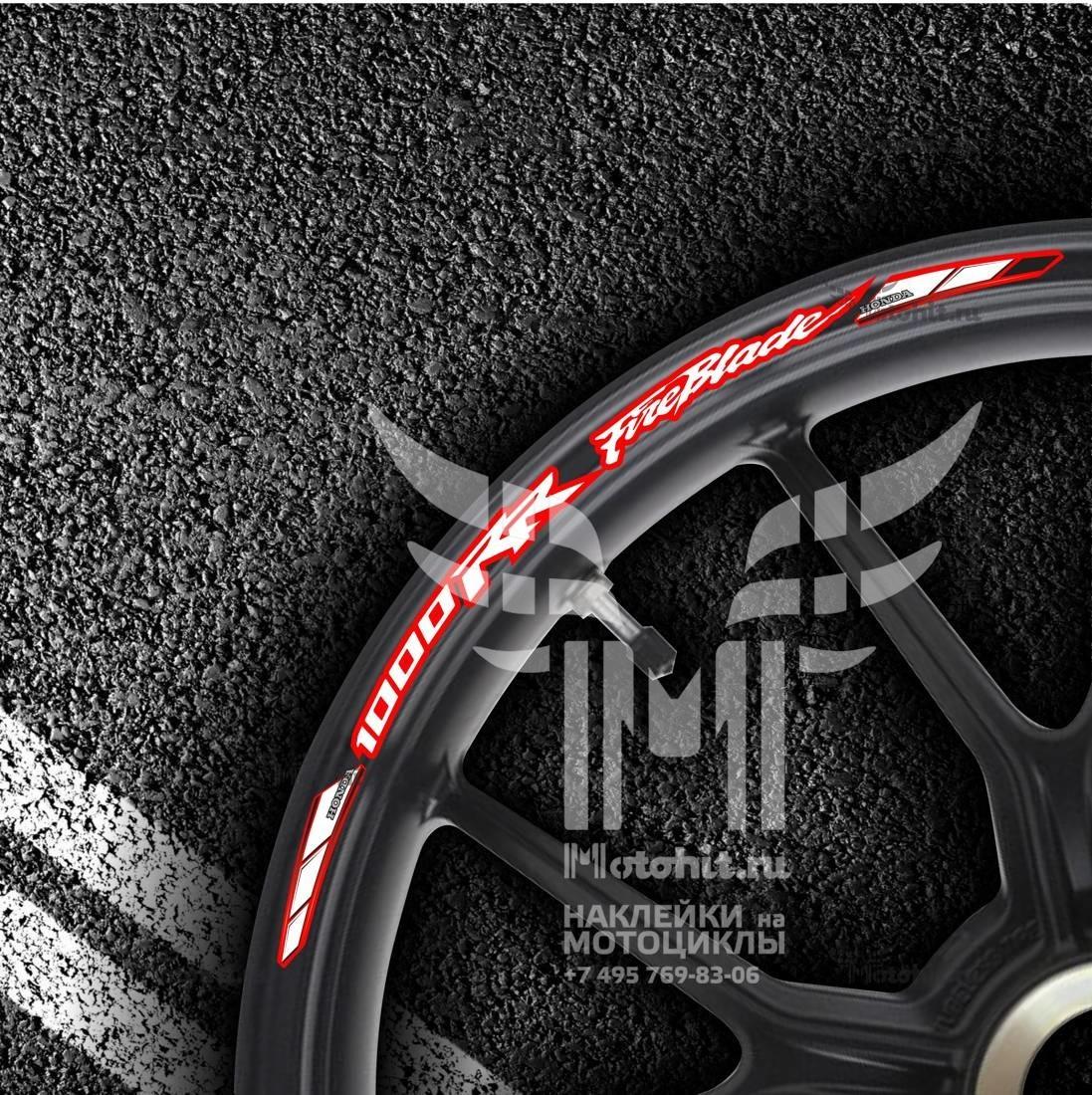 Комплект наклеек на обод колеса мотоцикла HONDA 1000-RR-FIREBLADE