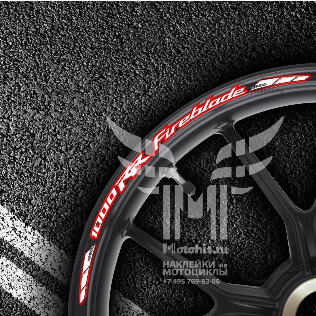 Комплект наклеек на обод колеса мотоцикла HONDA CBR-1000-RR
