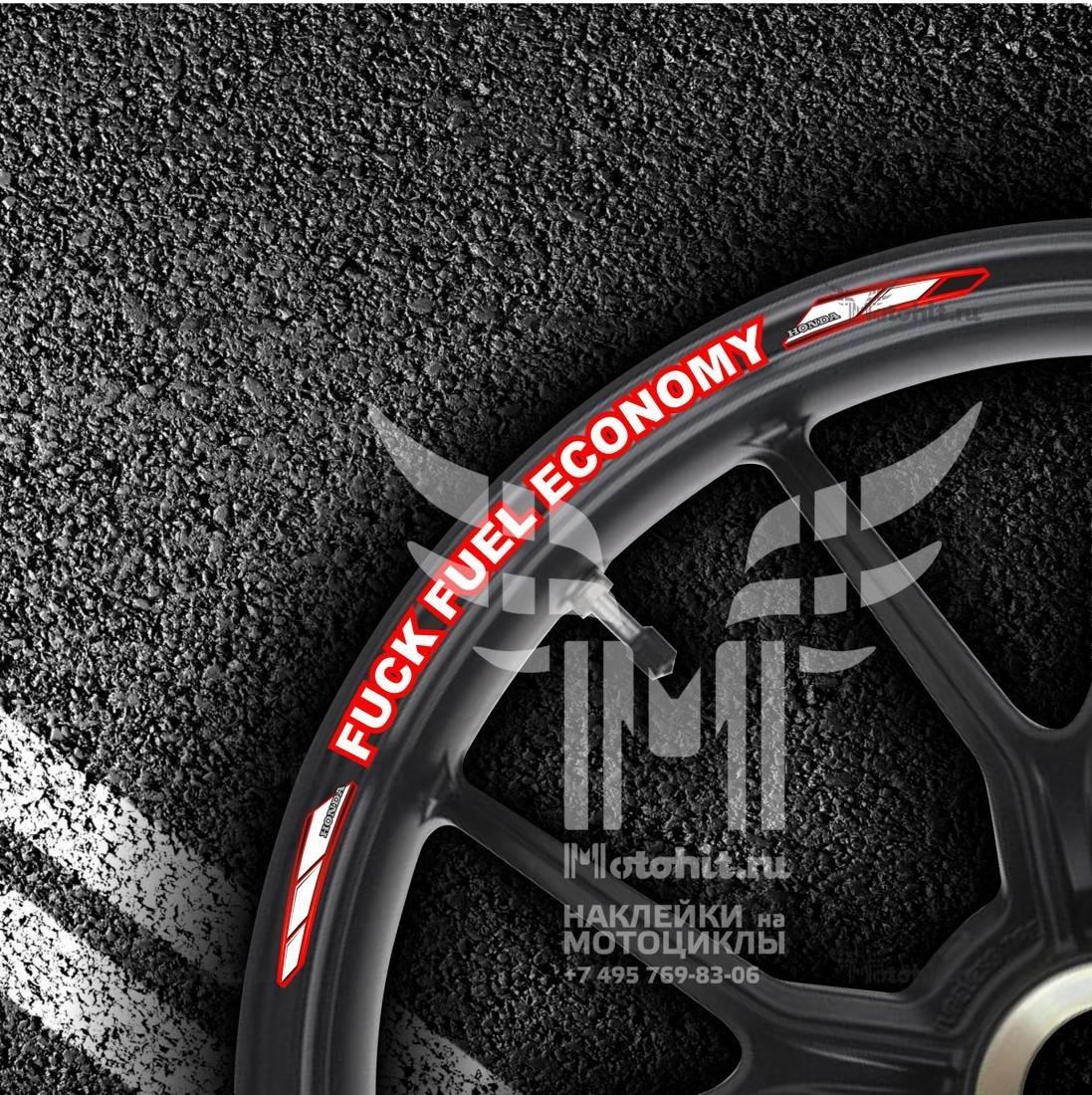 Комплект наклеек на обод колеса мотоцикла HONDA FFU