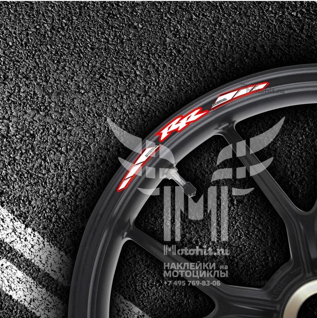 Комплект наклеек на обод колеса мотоцикла HONDA RR