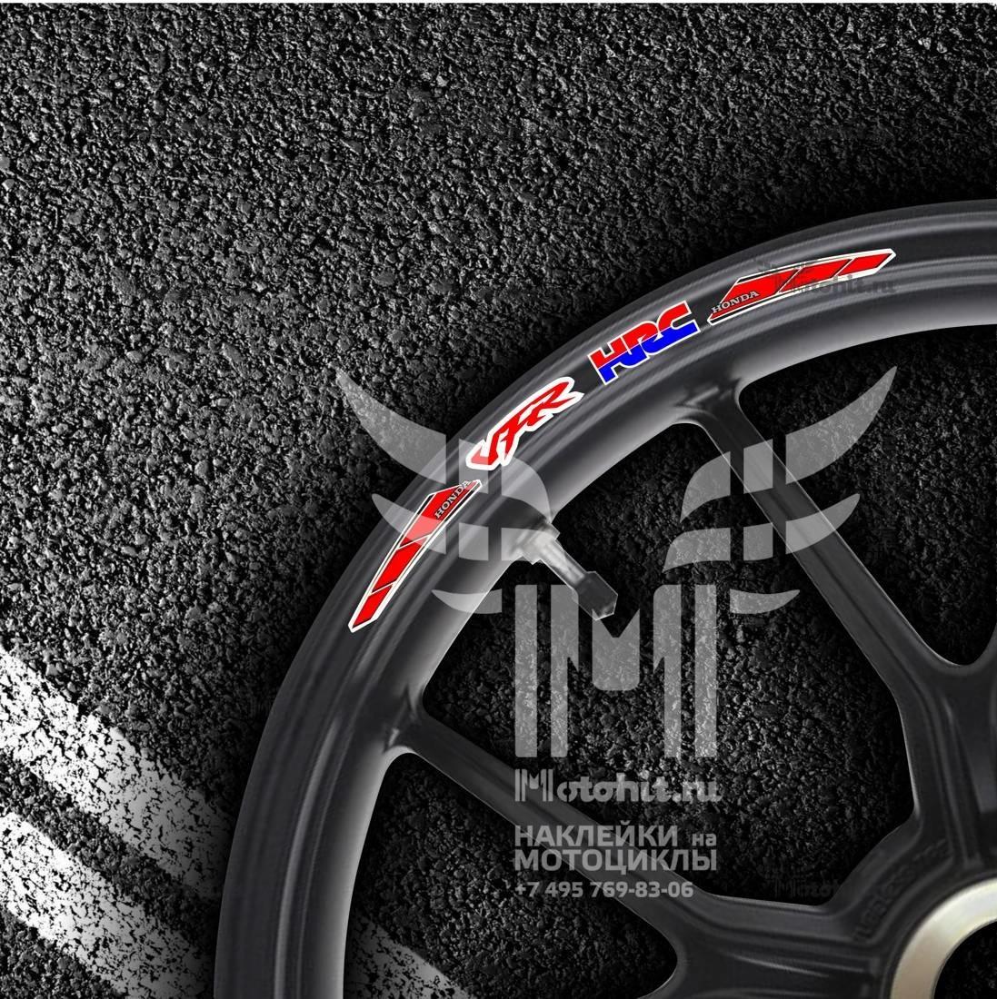 Комплект наклеек на обод колеса мотоцикла HONDA VFR-HRC
