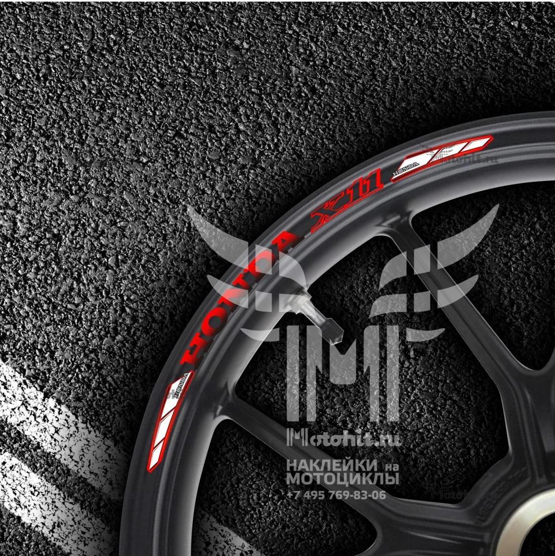 Комплект наклеек на обод колеса мотоцикла HONDA X11