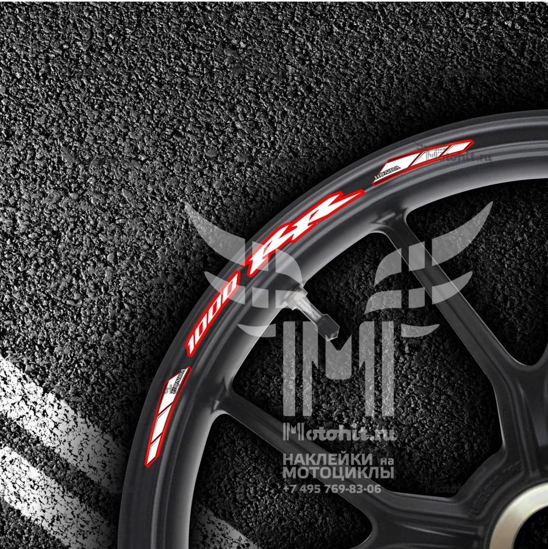 Комплект наклеек на обод колеса мотоцикла HONDA 1000-RR