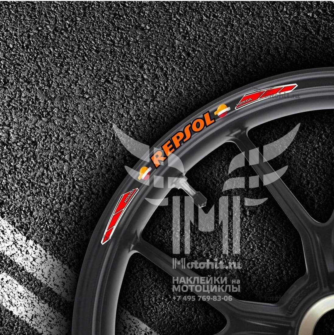 Комплект наклеек на обод колеса мотоцикла HONDA REPSOL