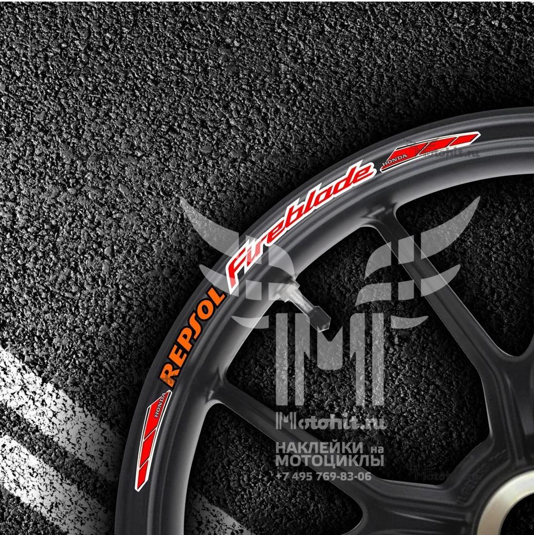 Комплект наклеек на обод колеса мотоцикла HONDA REPSOL-FIREBLADE
