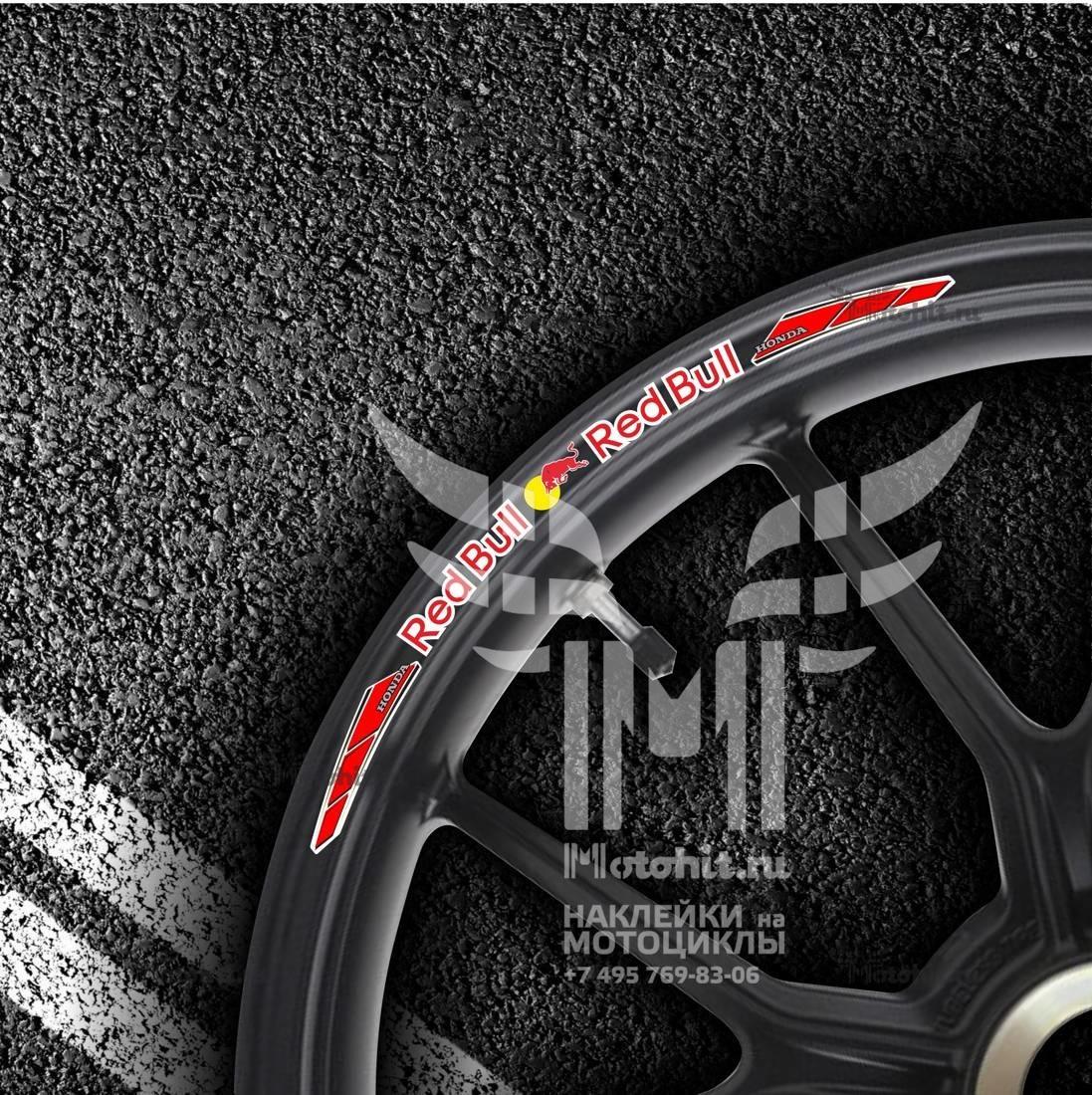 Комплект наклеек на обод колеса мотоцикла HONDA RED-BULL