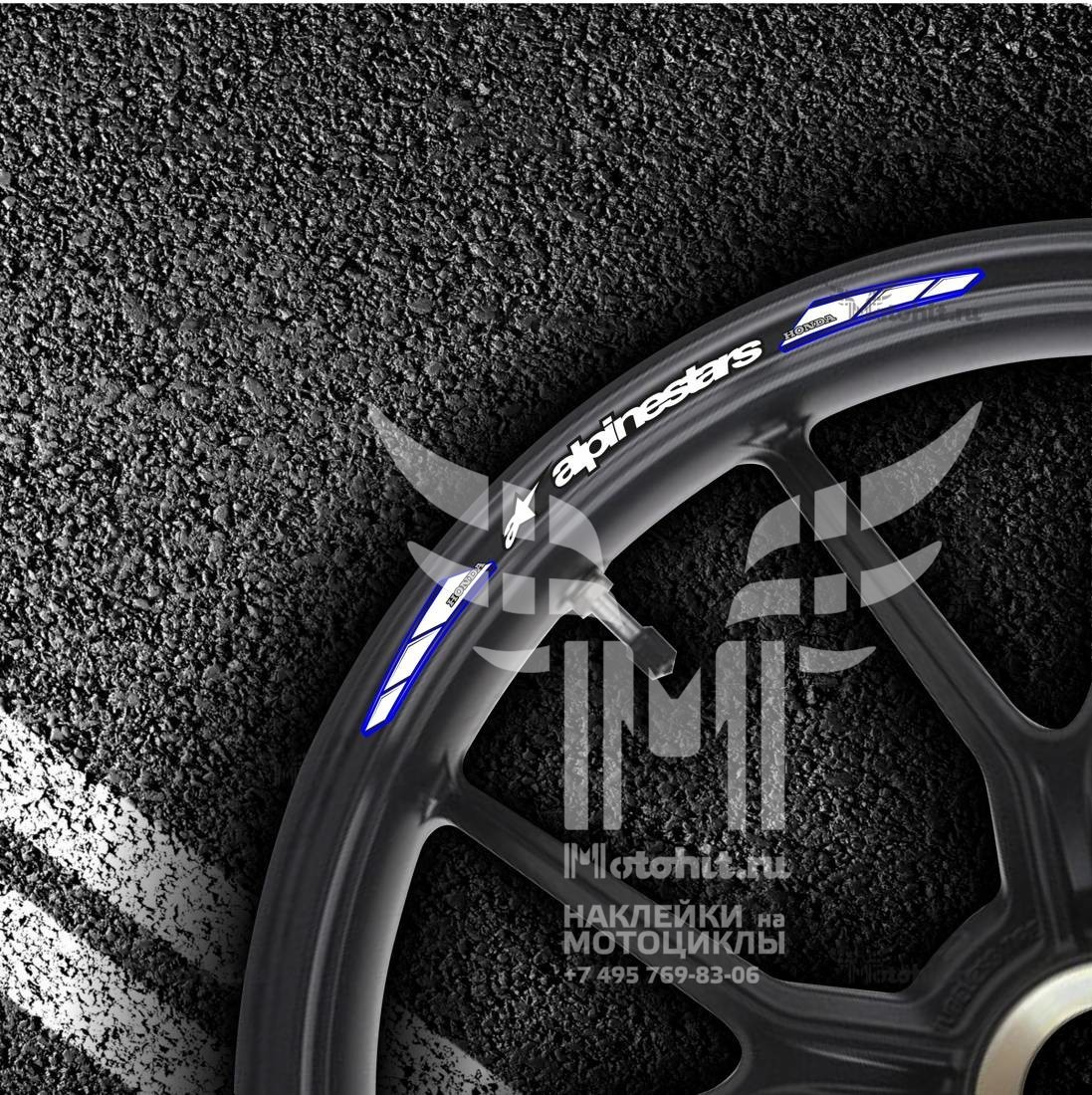 Комплект наклеек на обод колеса мотоцикла HONDA ALPINESTARS