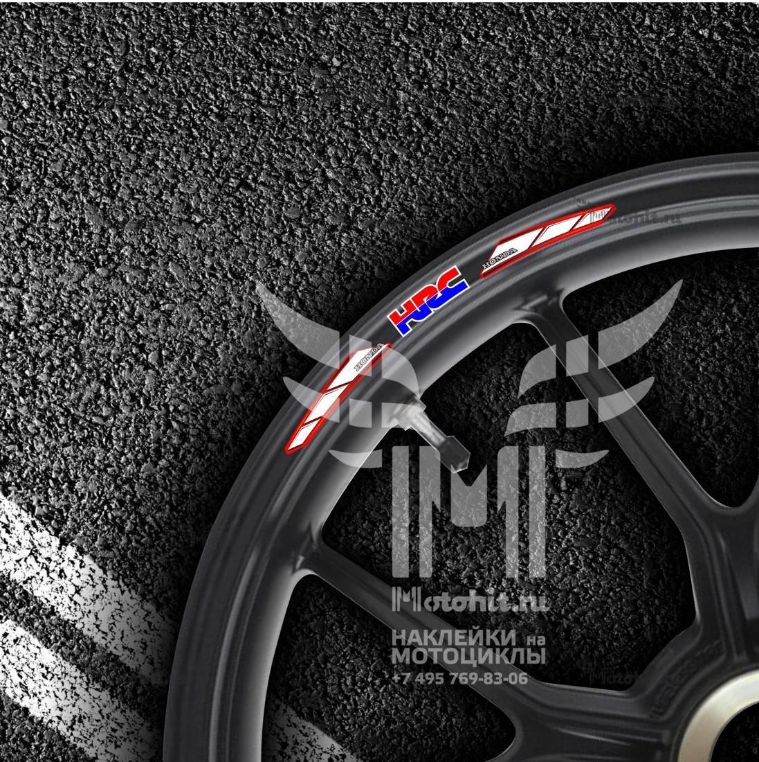 Комплект наклеек на обод колеса мотоцикла HONDA HRC