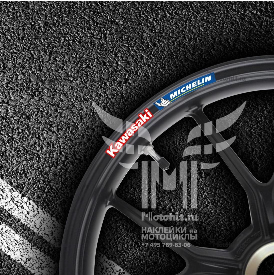 Комплект наклеек на обод колеса мотоцикла KAWASAKI MICHELIN