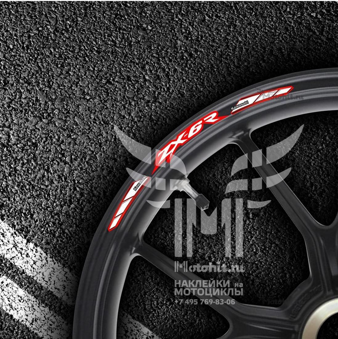 Комплект наклеек на обод колеса мотоцикла KAWASAKI ZX-6R
