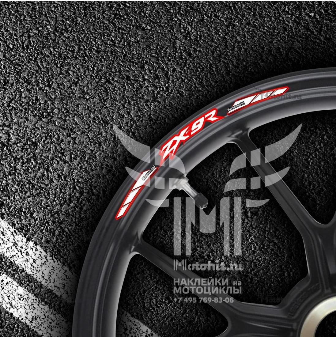 Комплект наклеек на обод колеса мотоцикла KAWASAKI ZX-9R