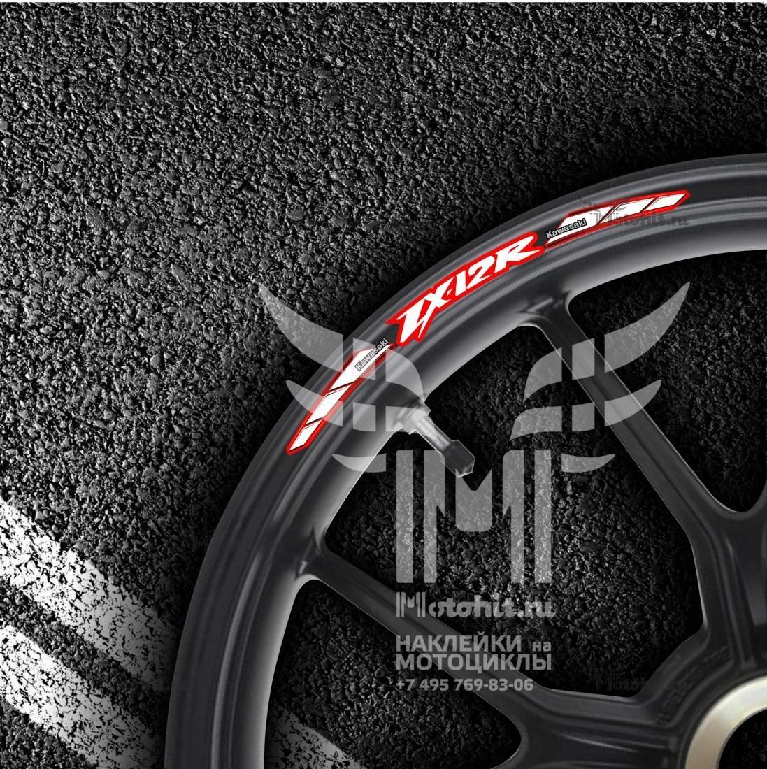 Комплект наклеек на обод колеса мотоцикла KAWASAKI ZX-12R