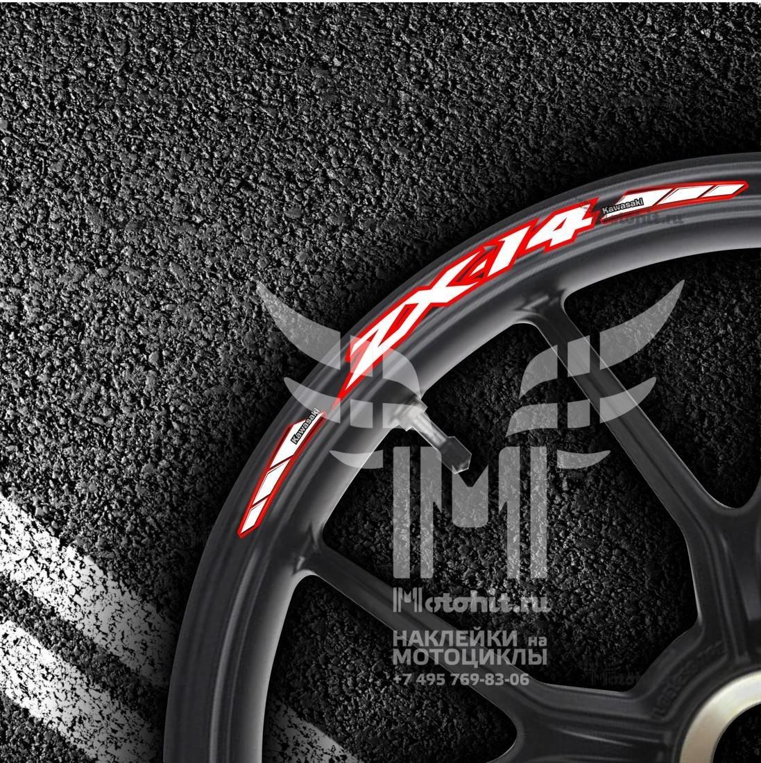 Комплект наклеек на обод колеса мотоцикла KAWASAKI ZX-14