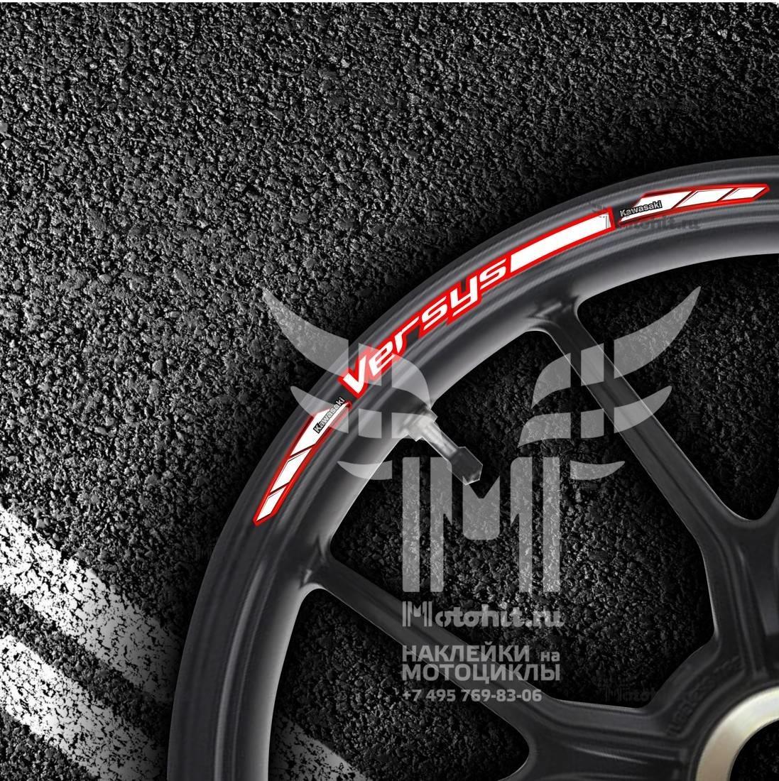 Комплект наклеек на обод колеса мотоцикла KAWASAKI VERSYS