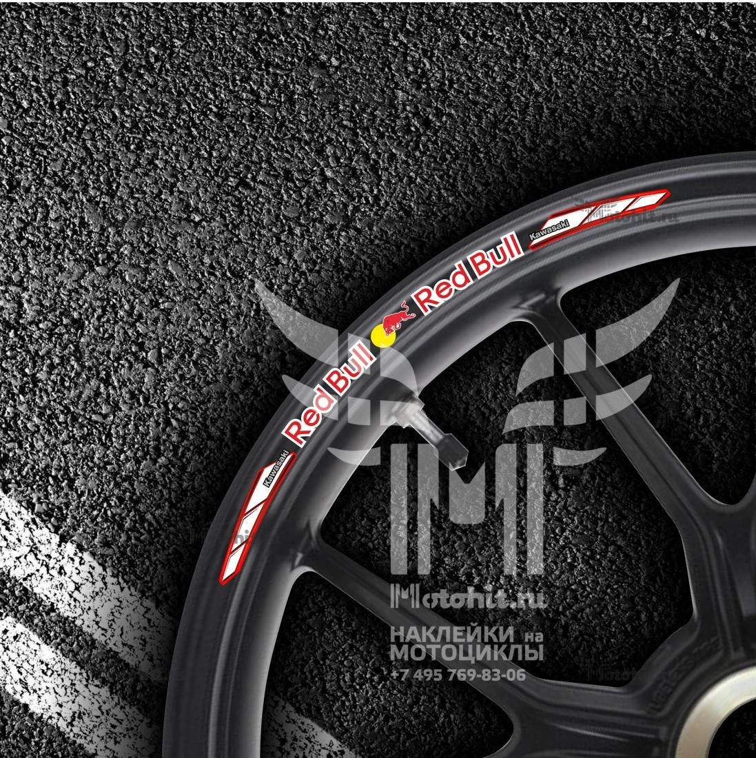 Комплект наклеек на обод колеса мотоцикла KAWASAKI RED-BULL