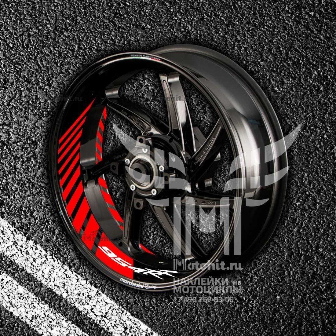 Комплект наклеек с полосами на колеса мотоцикла HONDA 954-RR