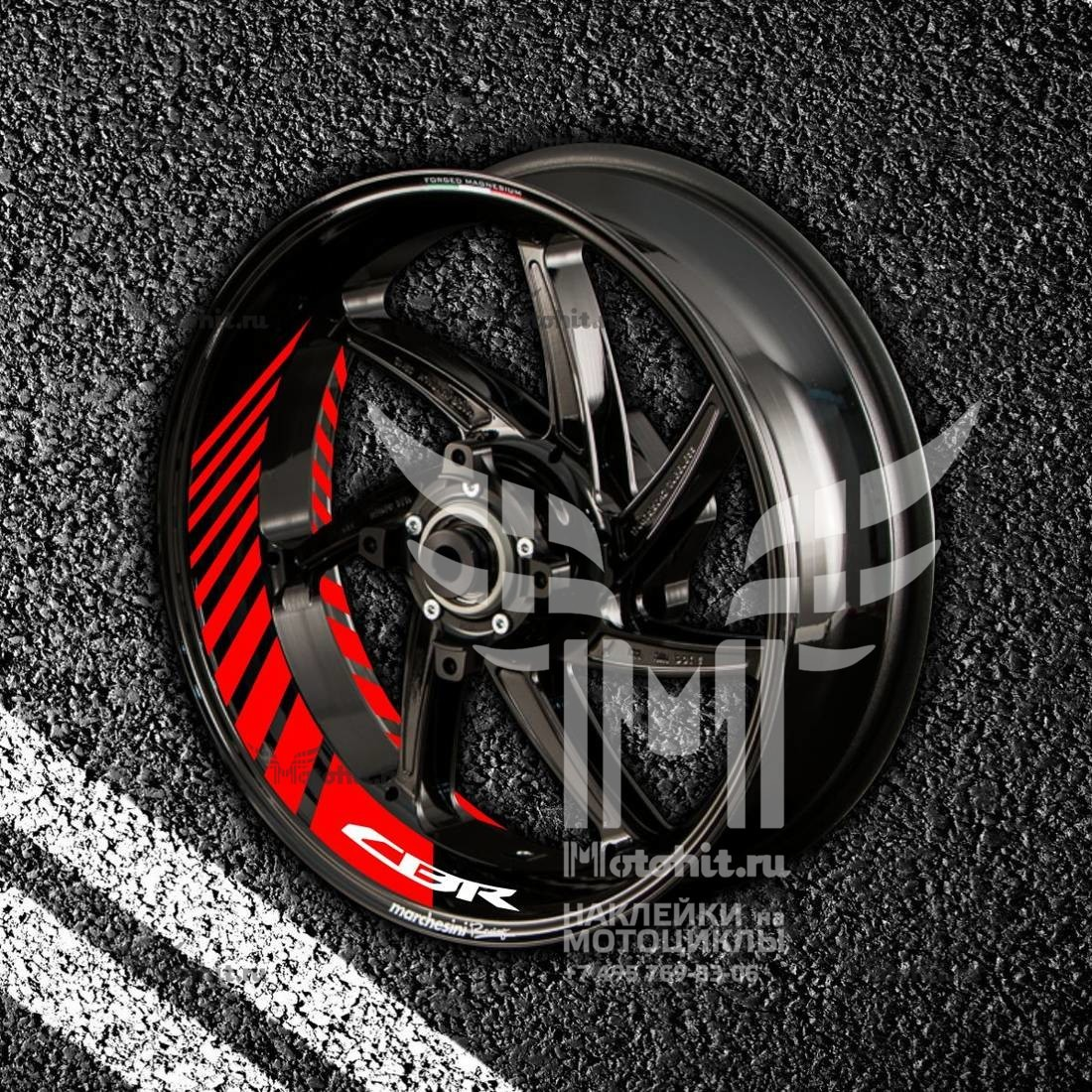 Комплект наклеек с полосами на колеса мотоцикла HONDA CBR