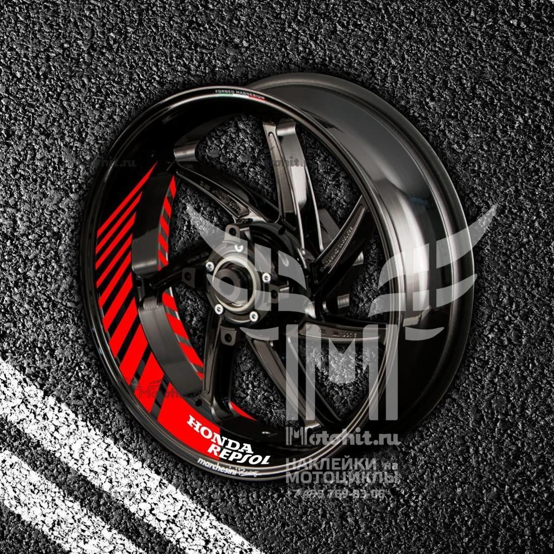 Комплект наклеек с полосами на колеса мотоцикла HONDA REPSOL
