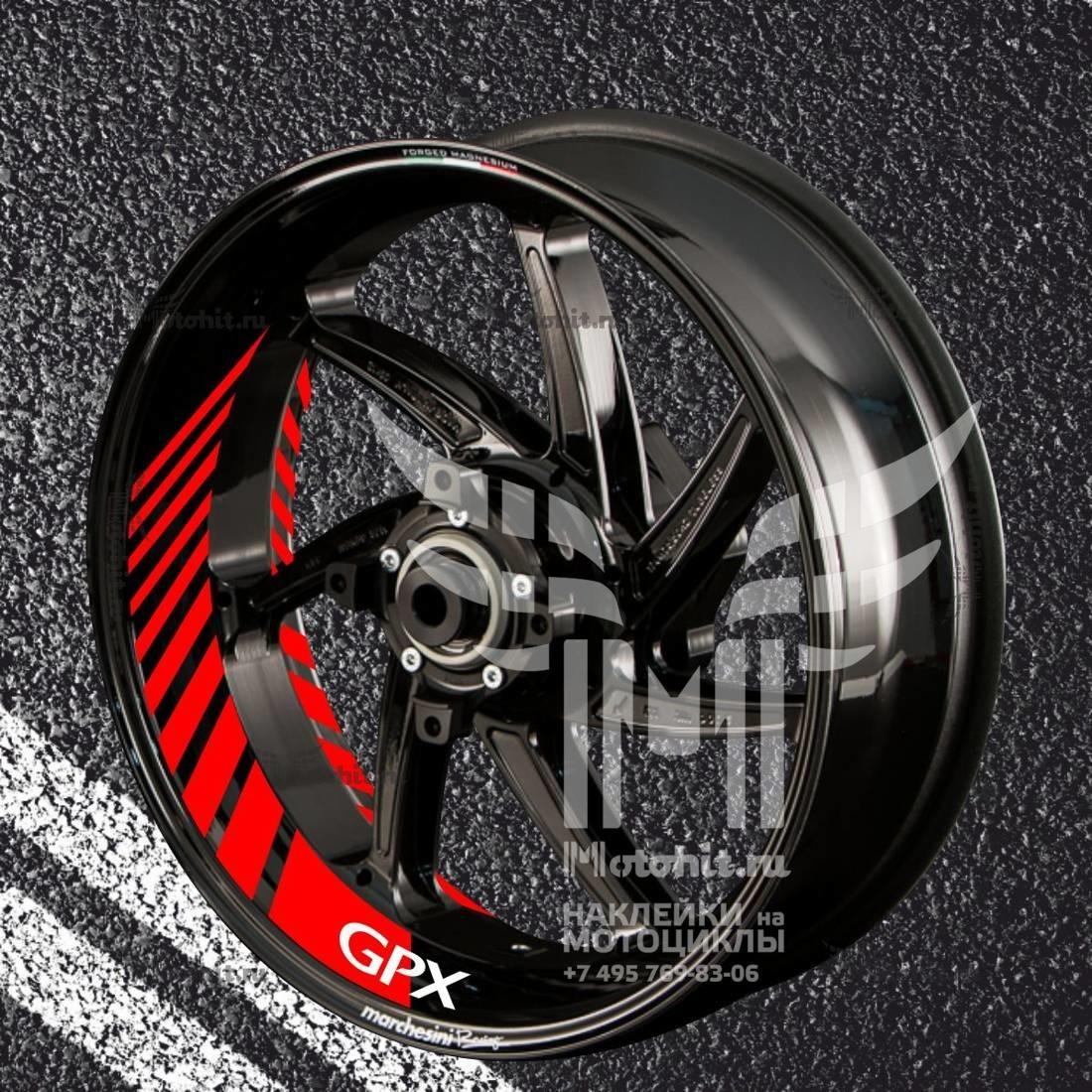 Комплект наклеек с полосами на колеса мотоцикла KAWASAKI GPX