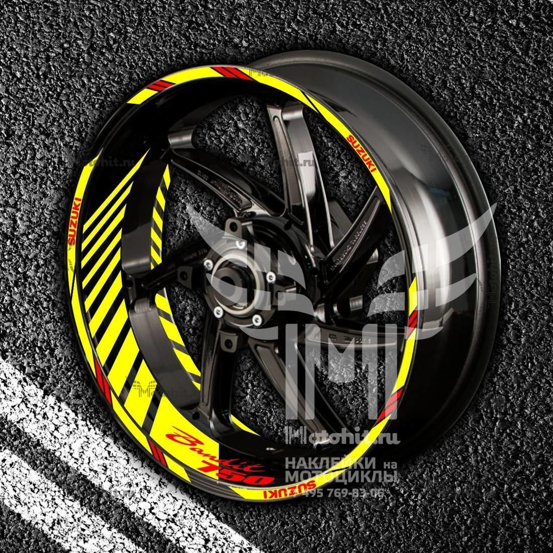 Комплект наклеек с полосами на колеса мотоцикла SUZUKI bandit-750
