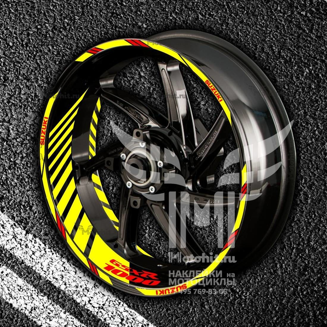 Комплект наклеек с полосами на колеса мотоцикла SUZUKI GSX-1000-R