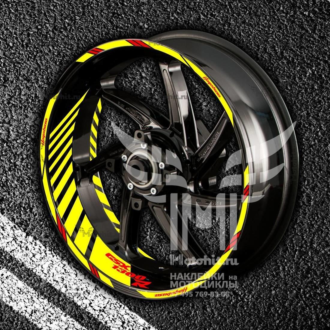 Комплект наклеек с полосами на колеса мотоцикла SUZUKI GSX-1300-R