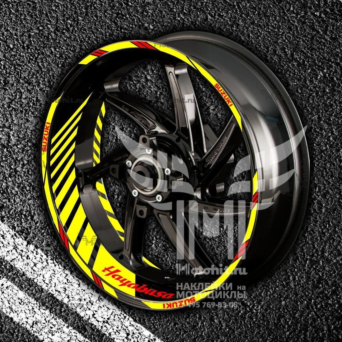 Комплект наклеек с полосами на колеса мотоцикла SUZUKI HAYABUSA