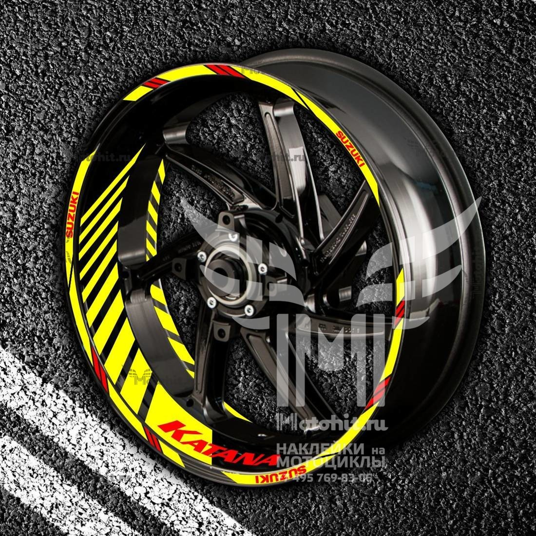 Комплект наклеек с полосами на колеса мотоцикла SUZUKI KATANA