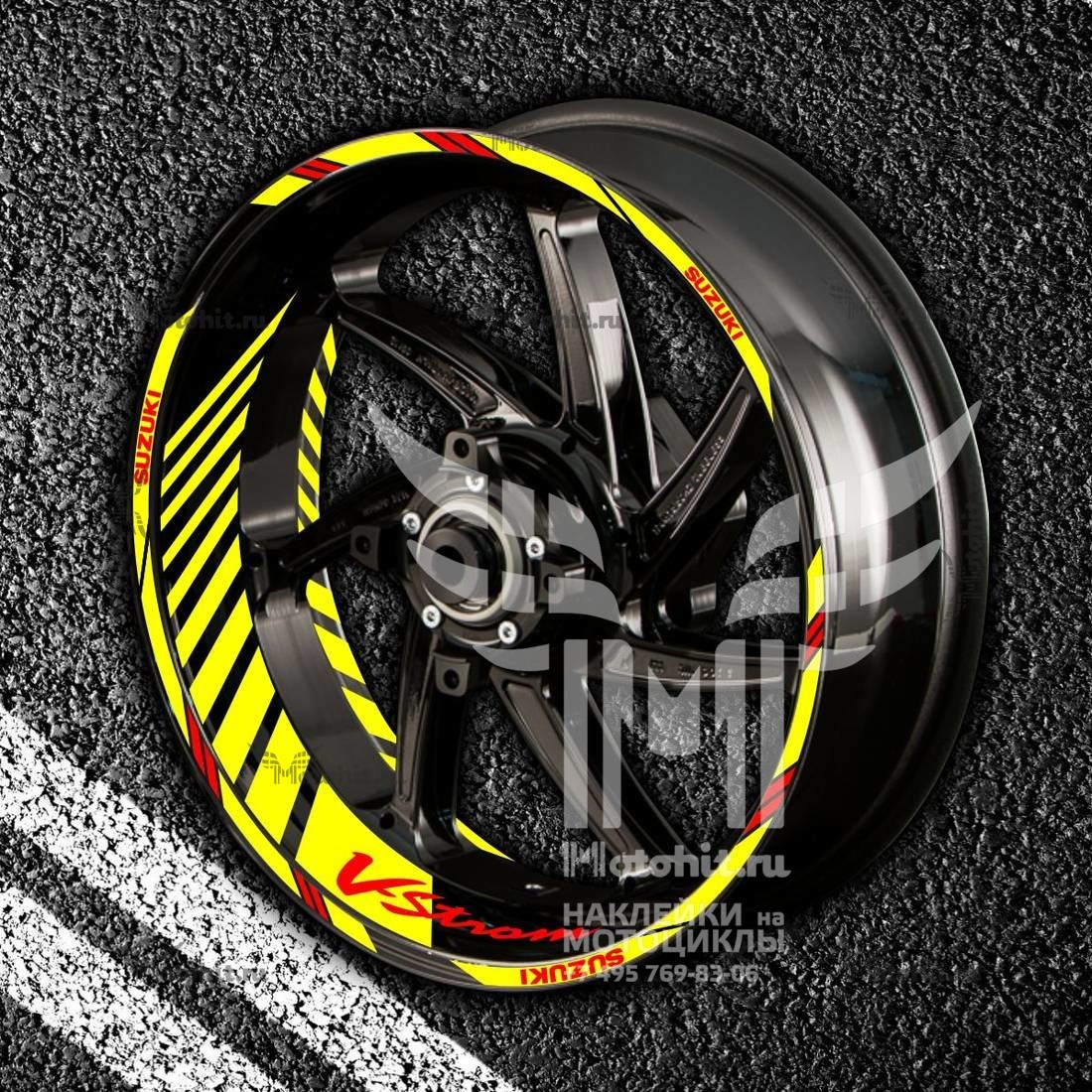 Комплект наклеек с полосами на колеса мотоцикла SUZUKI V-STROM