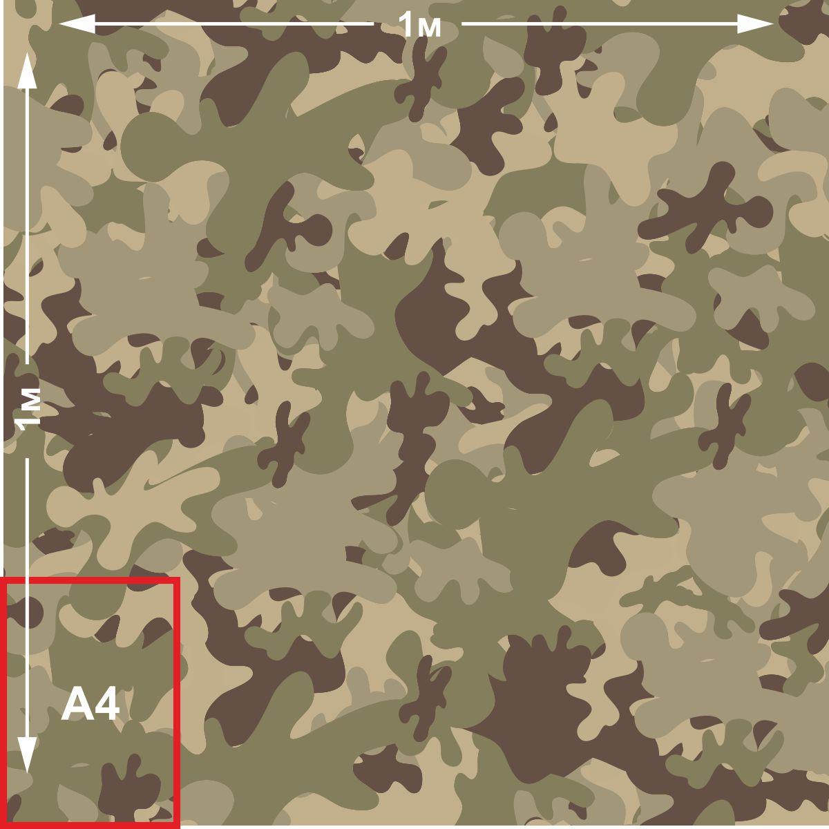 Винилоый лист наклейка КАМУФЛЯЖ 003