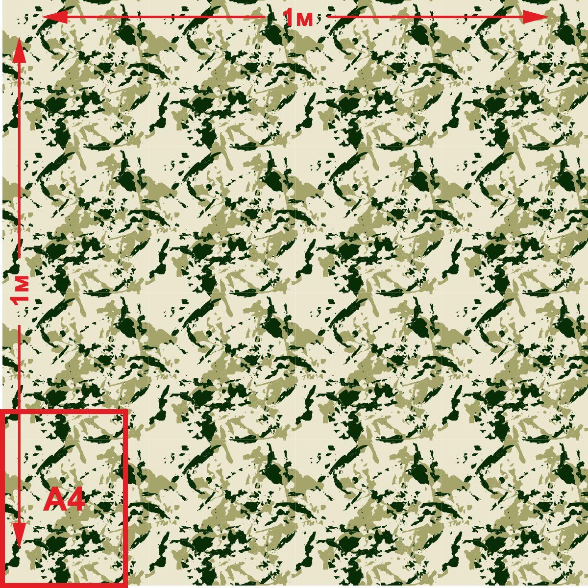 Винилоый лист наклейка КАМУФЛЯЖ 051