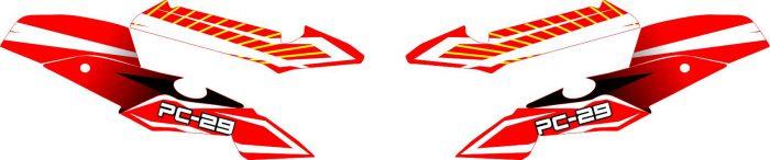 Комплект наклеек на BAJAJ PULSAR 200-AS