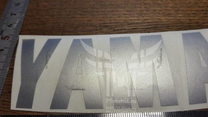 Полукруглая надпись Yamaha