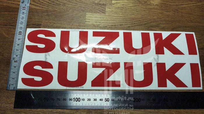 Большие надписи Suzuki