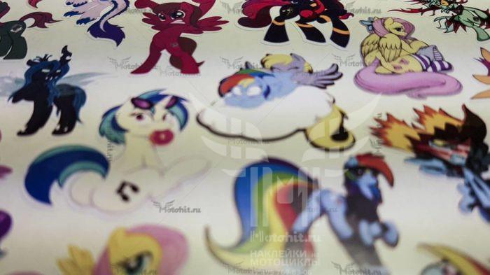 Лист My little Pony на бумаге