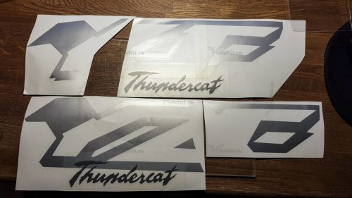 Yamaha YZF Thundercat