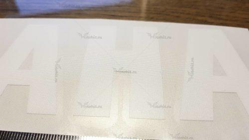 Средняя белая надпись Yamaha
